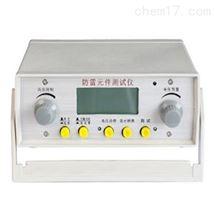 防雷元件/压敏电阻测试仪扬州生产商