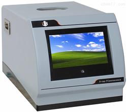 YG-9020微量快速硫含量测试仪