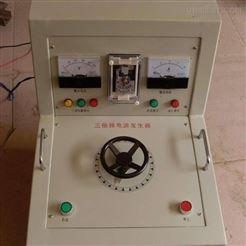 三倍频电源发生器专业生产|可贴牌