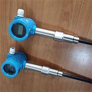 MODEL100耐磨型插入式在线粉尘检测仪