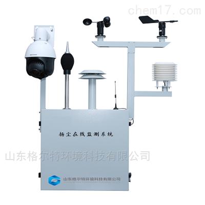 環境揚塵監測儀
