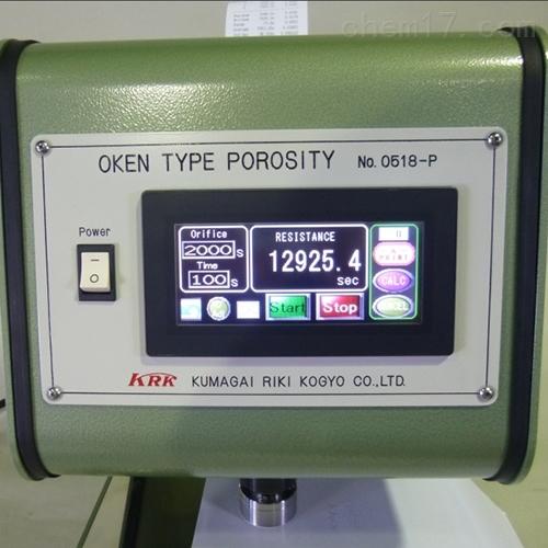 日本KRK熊谷王研式数字式透气度测试仪
