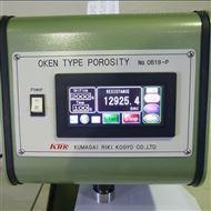 日本KRK王研式透气度测试仪0518-P