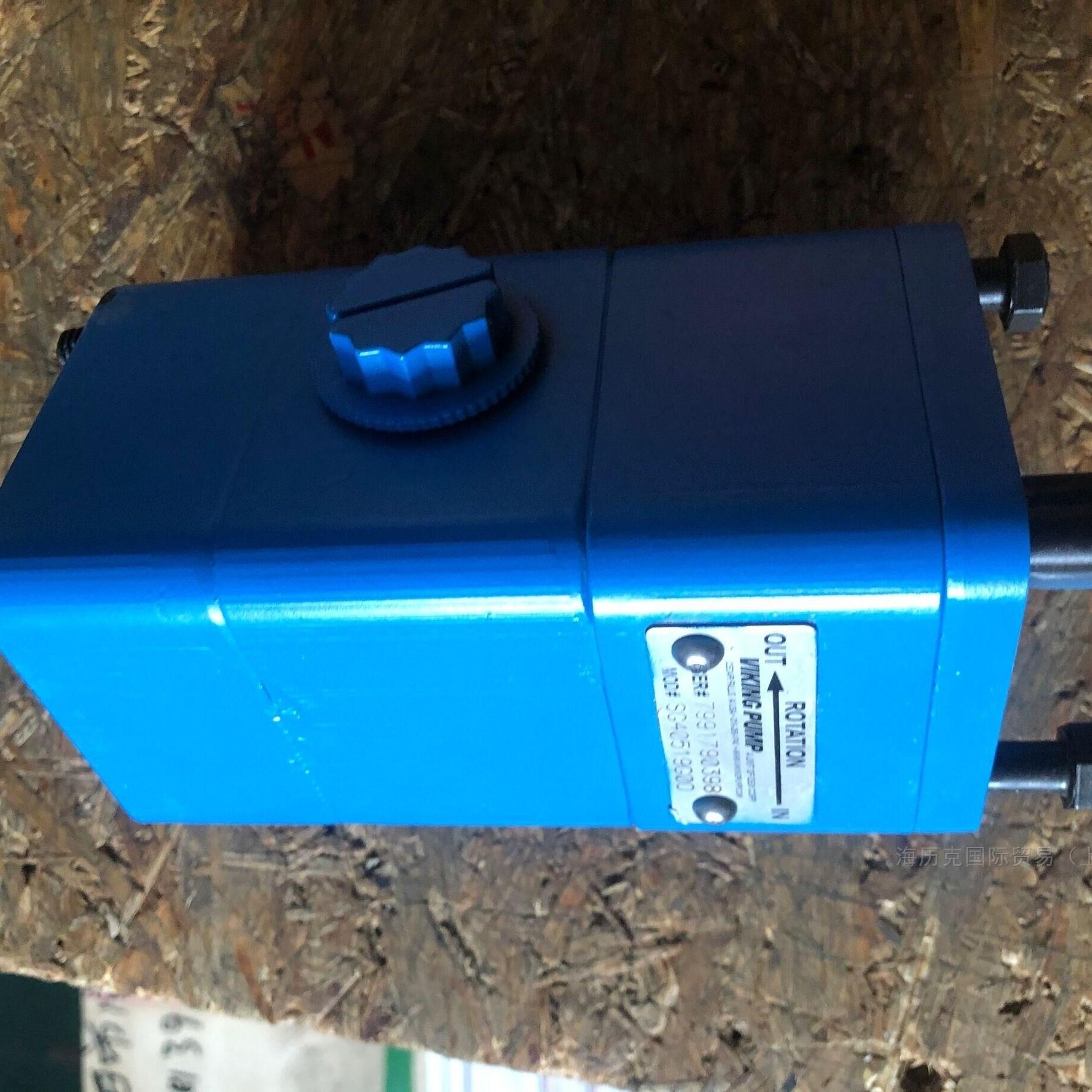 美国Viking威肯齿轮泵SG-40519-G00原装进口