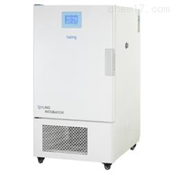 BC-250Being低温培养箱