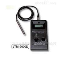 JTM-2000D数字式磁场强度计JTM-2000D