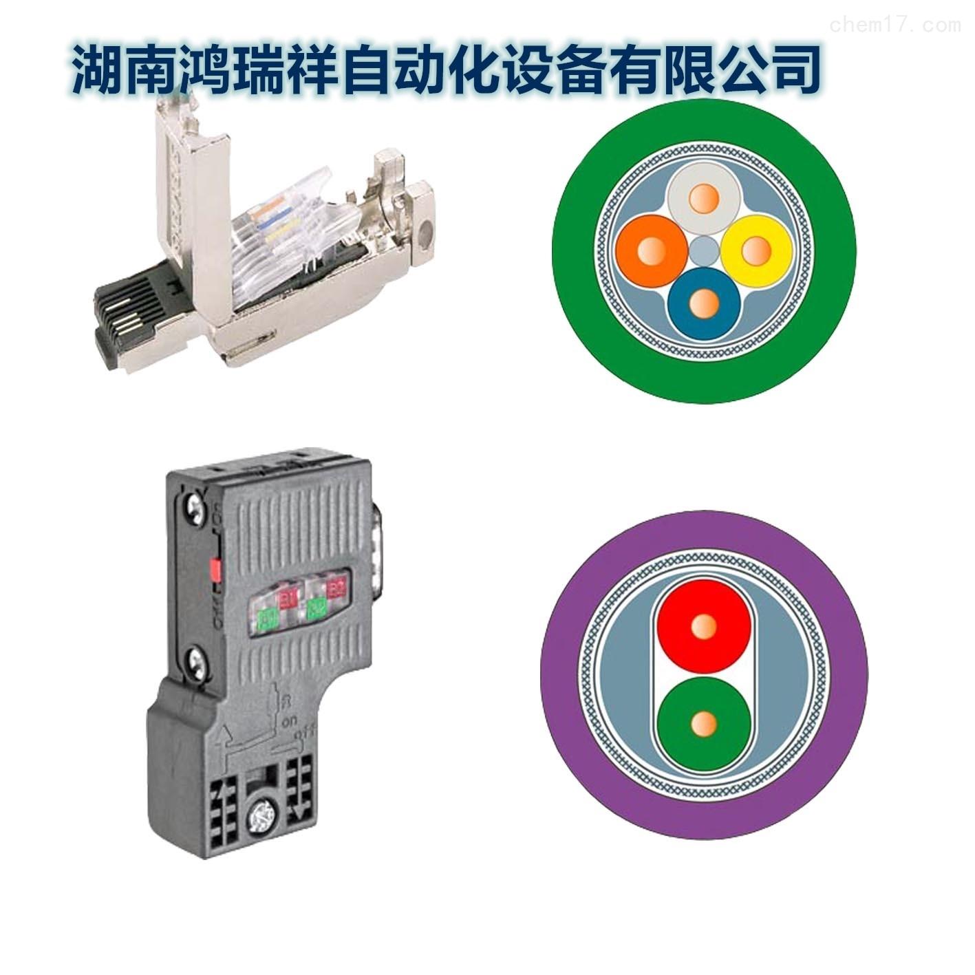 供應西門子6ES7972-0BA12-0XA0連接器代理商