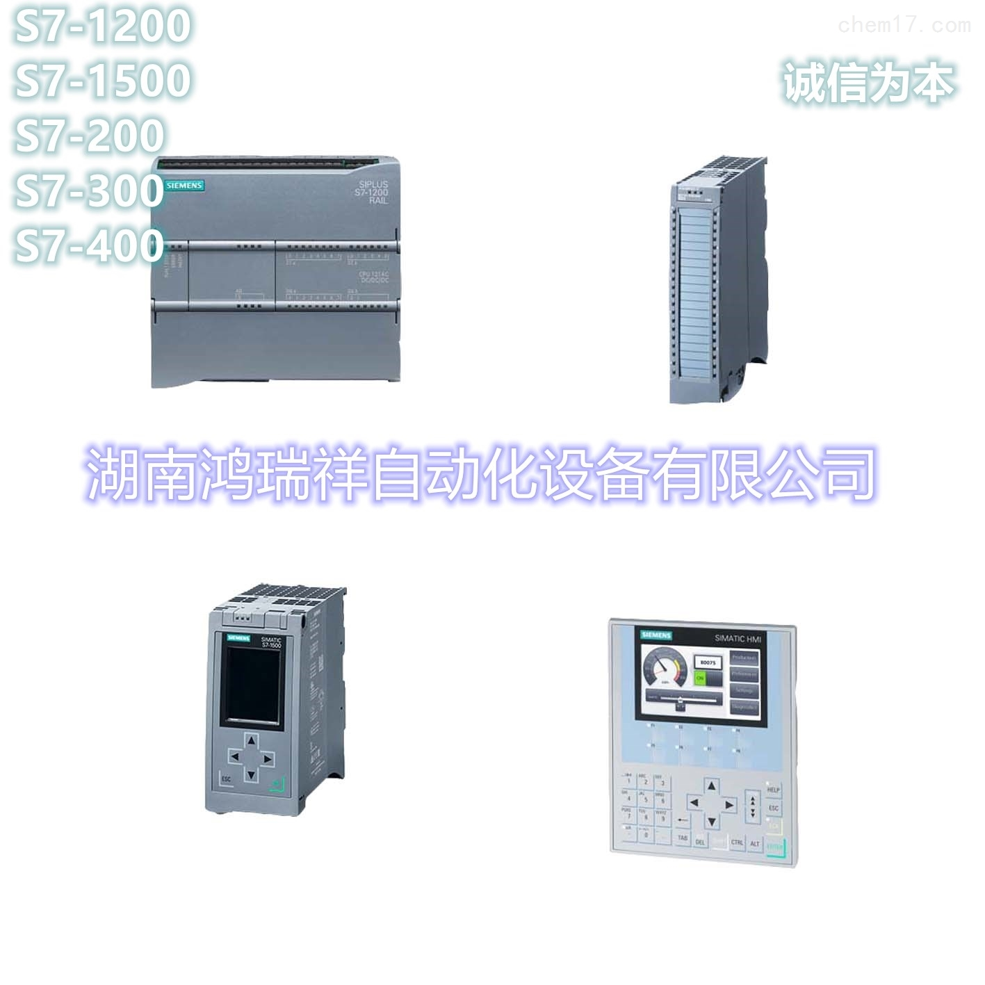 供应6ES7517-3AP00-0AB0