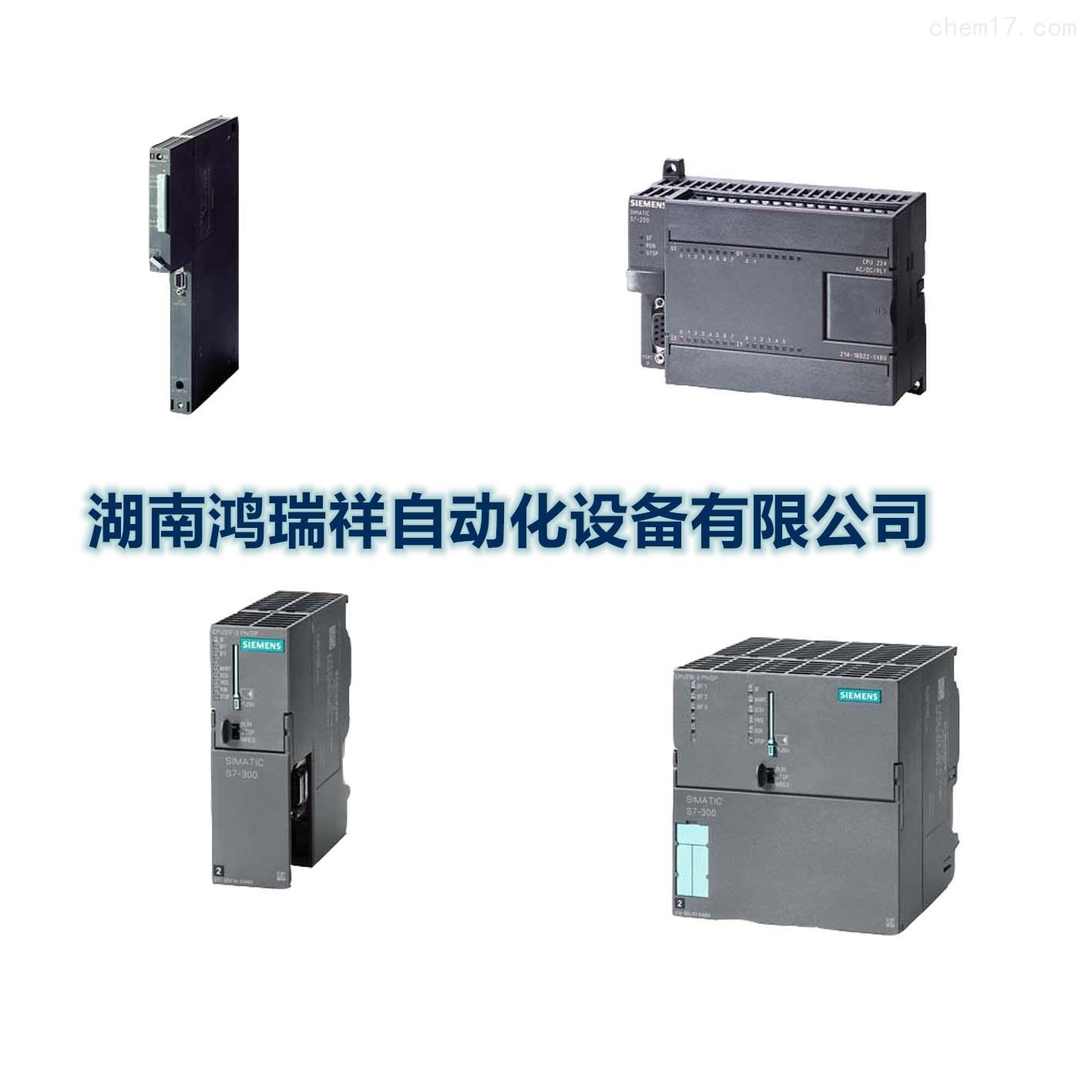 供应6ES7516-3AN01-0AB0