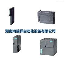 西门子S71500PLC模块