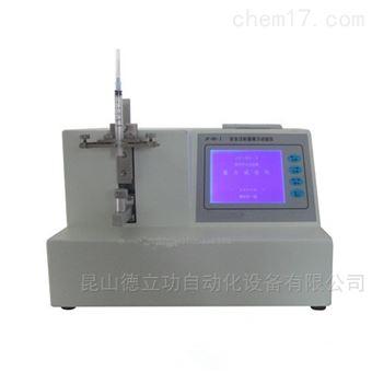 YBB0011-MF预灌封密封性与透过性实验仪