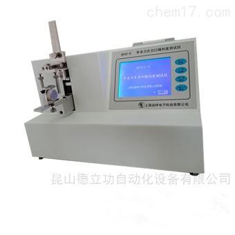 DF01-B手术刀片测试仪锋利度试验仪