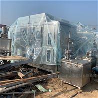 二手全自动无菌袋装牛奶灌装机 纸箱成型机