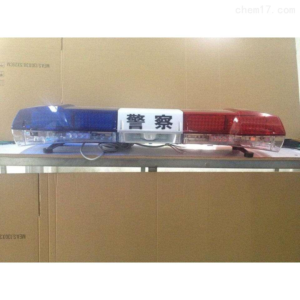 治安巡逻长排警示灯,,警灯警报器维修