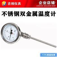 不锈钢双金属温度计厂家价格型号 304