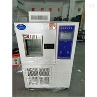 惠州科迪高低温试验箱