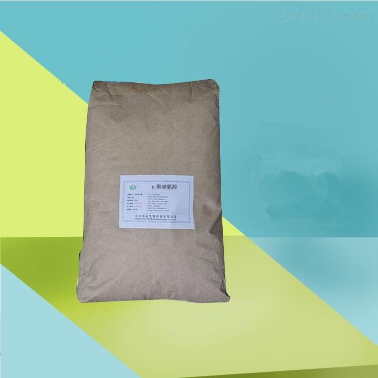 聚赖氨酸生产厂家 防腐剂