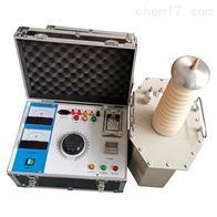 GY10075KVA/50KV工频交直流试验变压器