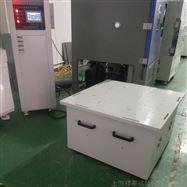 XF/ZDT-50VT震动台