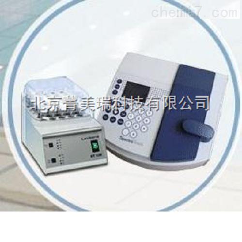 水质多参数分析仪