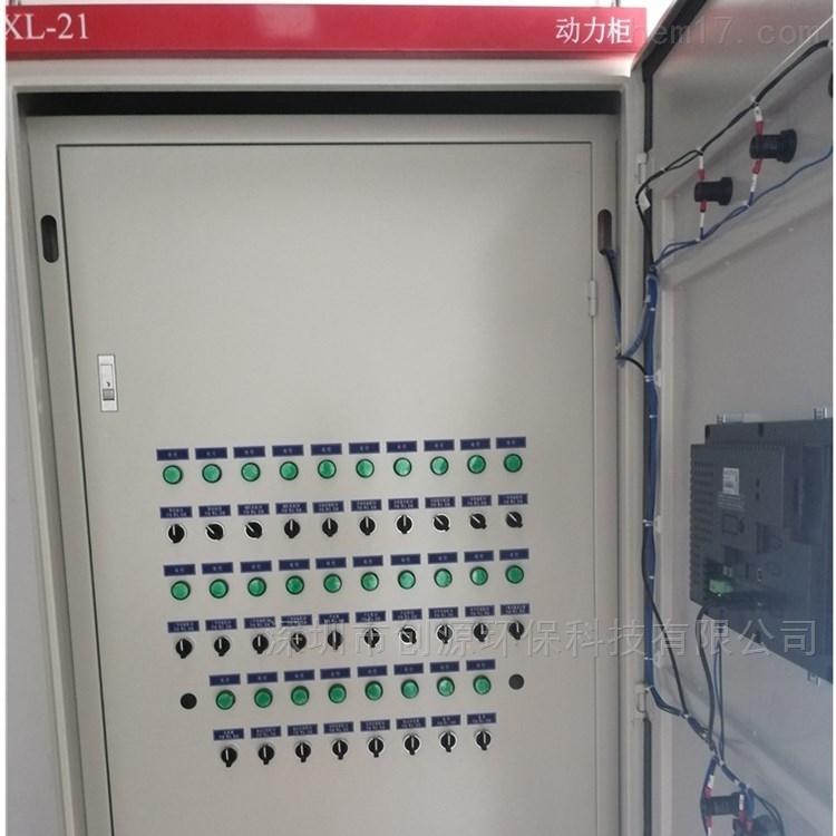 一体化MBR污水设备电控箱
