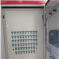 承接中水回用-污水处理设备配套PLC电控柜