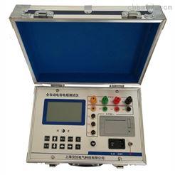 HY-500G电容电感测试仪(现货)