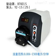 BT600S保定雷弗基本调速型蠕动泵