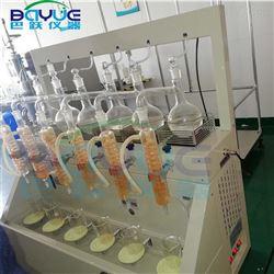 BA-ZL6A全自动减压 蒸馏测定仪报价
