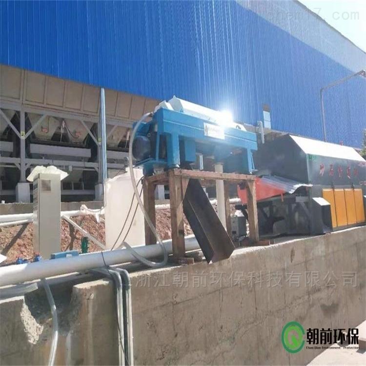 混凝土搅拌站冲洗地面罐车泥浆污水处理设备