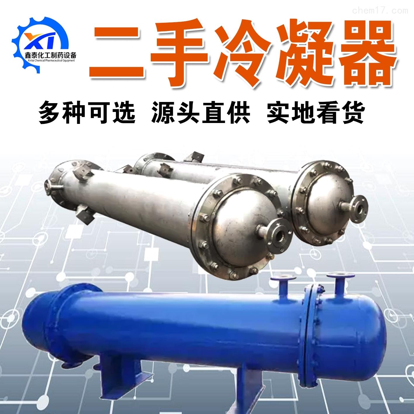 二手石墨冷凝器 不锈钢浮头式冷却器