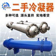 多种二手石墨冷凝器 不锈钢浮头式冷却器
