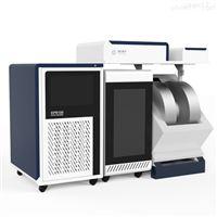 X波段脉冲式电子顺磁共振波谱仪