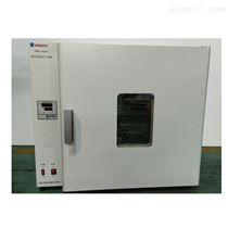 電熱鼓風幹燥箱台式-9203A