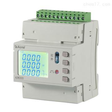 ADW220-D16-4S導軌式無線電力儀表