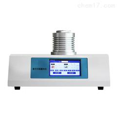 DSC-100L-30~350℃差示扫描量热仪