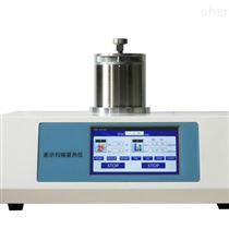 DSC-100C低温差示扫描量热仪