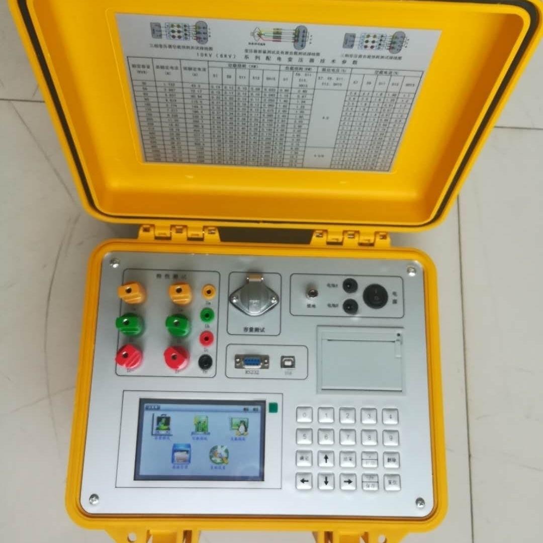 变压器容量特性测试仪承试四级设备