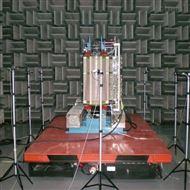 声功率测量