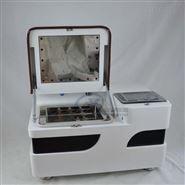 全自動氮氣定量濃縮儀液晶觸控干式氮吹儀