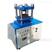 湘潭湘科DDJ电动液压制样机,电动压片机,压样机