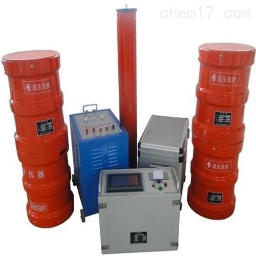 变频串联谐振耐压实验装置可定制