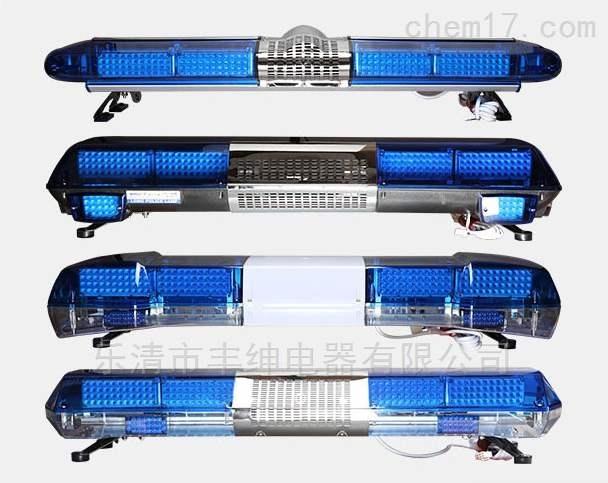 长排警示灯维修1.2米车顶警灯警报器12V