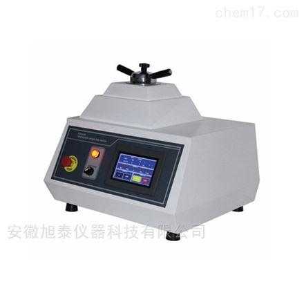 ZXQ-50S自动镶嵌机