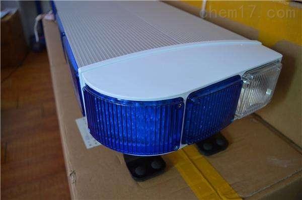 警灯灯壳维修LED爆闪车顶红蓝警灯24V