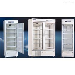 BYC-160医用冷藏箱