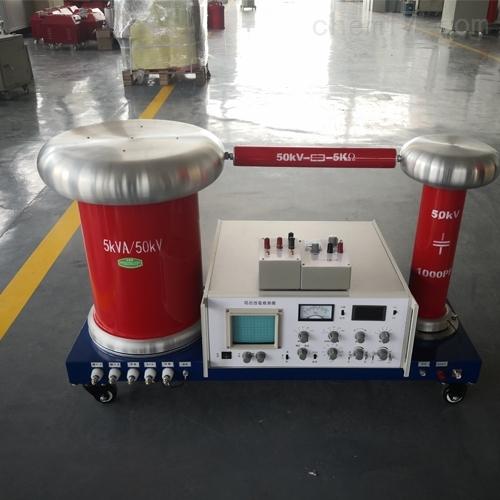 工频无局放试验变压器成套装置设备