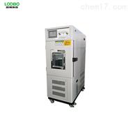 LB-816T型织物透湿量仪器1