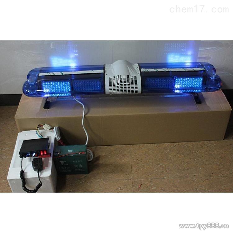 华安警灯警报器维修治安巡逻长排警示灯LED