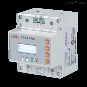 AAFD-40導軌式電氣故障電弧探測器